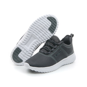 Replex Sneakers Mono Darkgray