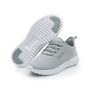 Replex Sneakers Mono Lightgray