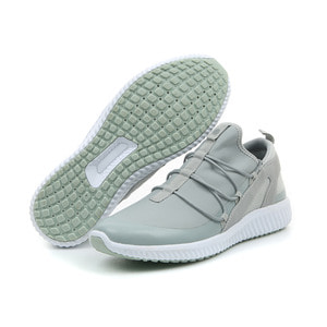Replex Sneakers Speegun Gray