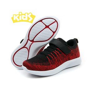 Replex Sneakers Mix Kids Red