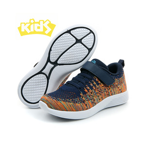Replex Sneakers Mix Kids Navy