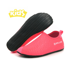 Skinfit Aqua Shoes Logmi kids Pink