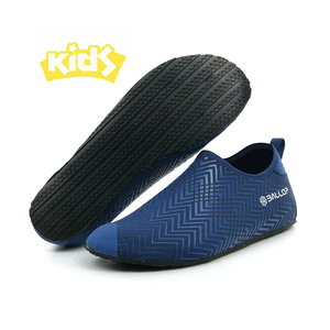 Skinfit Aqua Shoes Logmi kids navy