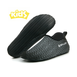 Skinfit Aqua Shoes Logmi kids Black