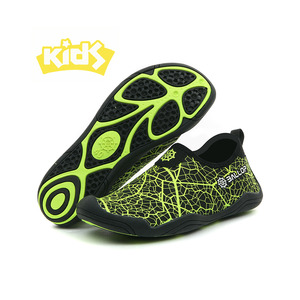 Aqua Fit Aqua Shoes Grand Lasso kids Green