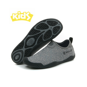 Aqua Fit Aquashoes Grand Lasso Kids Gray