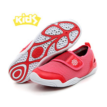 Aquafit Aquashoes Bl Red KIDS